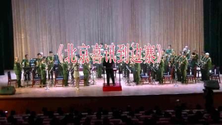 """2015""""中国梦-临淄情""""新年音乐会"""