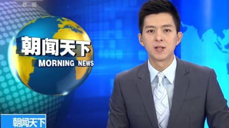 2019全国两会新闻中心正式启用