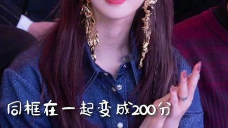 郑秀妍孟美岐同框,是200分的美丽画面