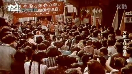 万紫千红总是春(海燕)1959 老电影-_超清