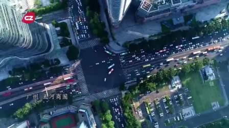 广州电视台,改革开放40周年,大型专题纪录片《头啖汤》第五集,轩尼小熊,大,10秒,1
