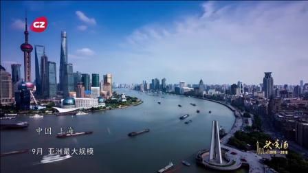 广州电视台,改革开放40周年,大型专题纪录片《头啖汤》第五集,轩尼小熊,大,10秒,12