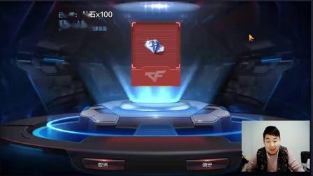 CF手游搞笑辣条哥:飞行棋抽奖全过程,2万钻石一把王者之影