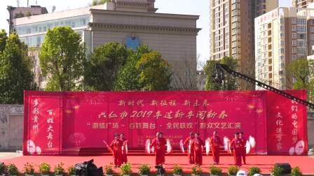 2019兴仁市激情广场    全民联欢  文艺汇演