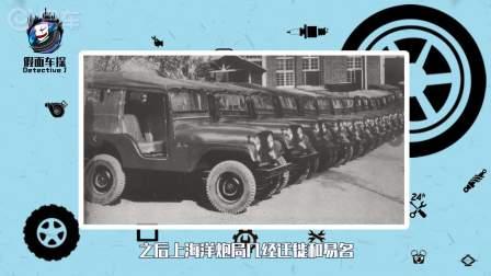 长安汽车第一任董事长居然是李鸿章?