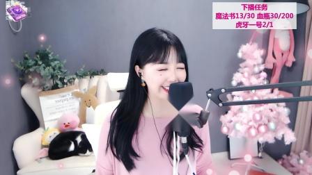泡芙饼干直播录像2019-03-03 18时31分--21时1分 虎牙