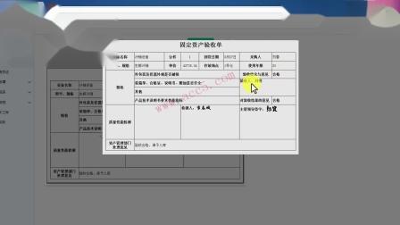 金蝶软件教程_金蝶软件怎么备份_金蝶软件多少钱一套