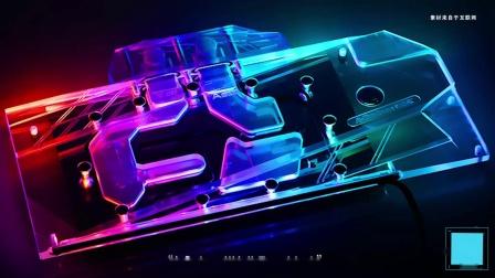 BYKSKI推出适用于AMD Radeon VII显卡的全RGB覆盖水冷头