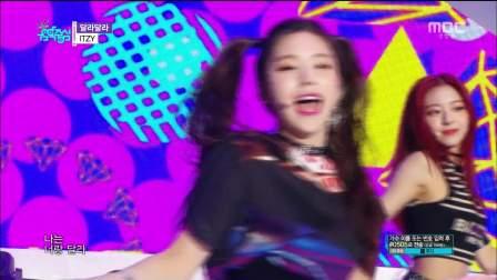 ITZY - DALLA DALLA 190302 MBC Show 音乐中心