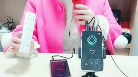 MRCK I8手机声卡效果测试-海诗数码科技有限公司