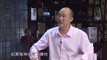 """潘麟先生讲授《大学》第七集 成圣之路——""""中庸之道"""""""