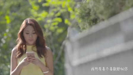 陳詩欣 Eunice 《超連結》官方 MV