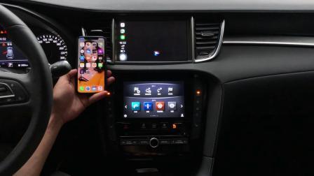 英菲尼迪QX50车系升级无线carplay系统演示