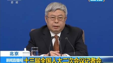 """刘永富介绍""""脱贫攻坚""""总体情况:六年减少贫困人口八千多万人"""