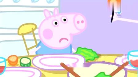 小猪佩奇游戏:佩奇要去海边游玩了,这次帮她穿好衣服做好准备!