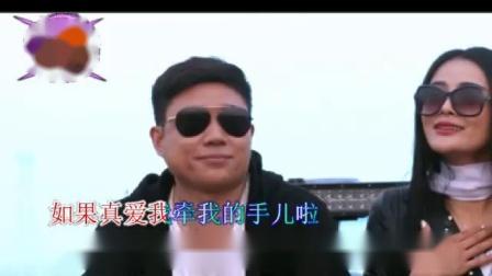 卡拉OK歌曲---樊少华、唐薇 - 一起走天涯---制作:腾飞工作室