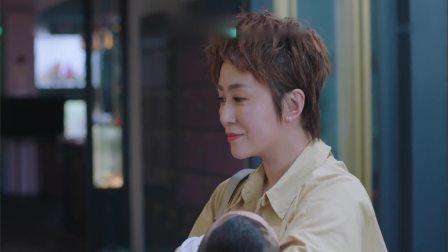 逆流而上的你 卫视预告第1版190309:杨光继续他喜欢的工作,刘艾带着儿子开店一家人幸福满满