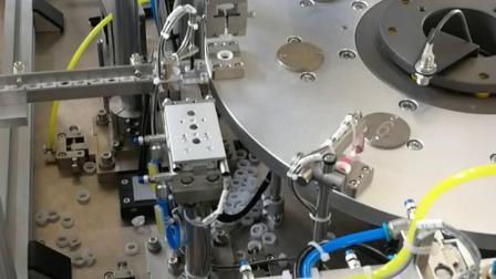 多工位自动组装机