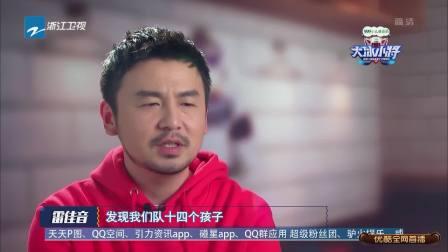 """大冰小将全员成""""落汤鸡"""",香港天气太可怕 大冰小将 20190309"""