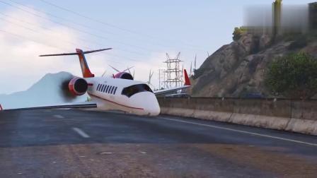 GTA5:神奇的物理引擎,飞机紧急迫降集锦2