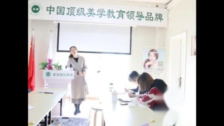 皮肤管理培训-春甜皮肤管理培训学校:学皮肤管理培训课程2