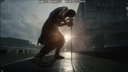 老云解说:鬼泣5最高画质流程第三期.经典角色神秘人V登场三大神兽护卫!