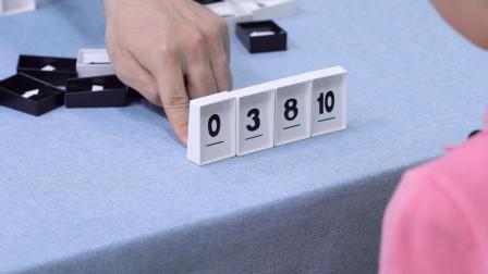 达芬奇密码游戏讲解