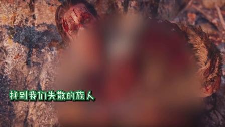 史前一万年:原始人小弟颤抖了,1V5的剑齿虎!