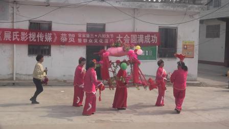 山西省永济市蒲州镇常家堡村2019喜迎三八暨群众文化活动