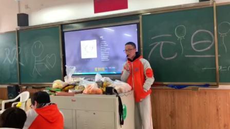 福州七中初二年段的同学带来的歌曲《说爱你》