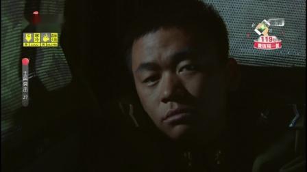 士兵突击【27集】【1080p】
