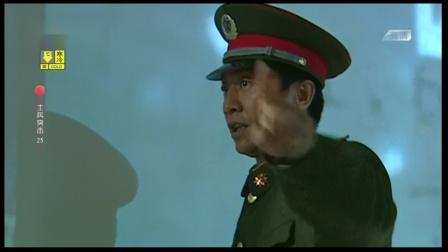 士兵突击【25集】【1080p】
