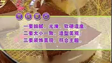西式面点师技能培训 第7集 布丁 慕斯 果冻与泡芙的制作方法标清