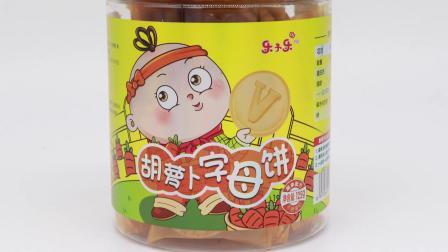 婴享过敏宝宝辅食,乐予乐小麦无蛋奶低敏字母饼干