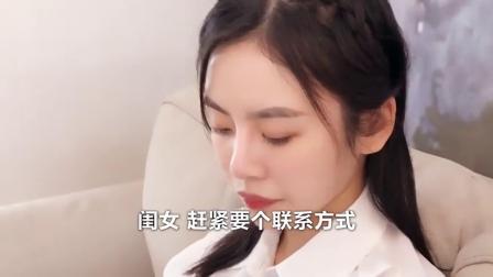 搞笑视频:祝晓晗,为了闺女的终身大事,亲爸忍不住了!