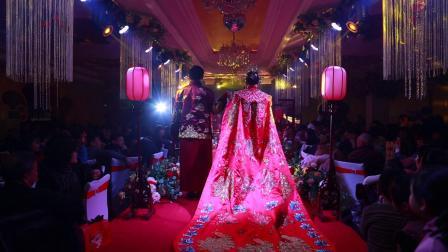 中式婚礼《丹凤朝阳》庄昊主持