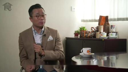 【如何煉成茶膽?】香港人一日飲270萬杯!追蹤奶茶的靈魂 茶膽茶葉原來要是咁溝的