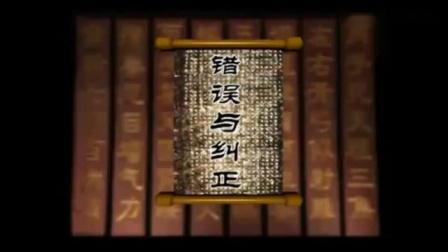 8-八段锦(教学)第八式:背后七颠百病消