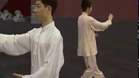 24式太极拳招式分解教学11-12