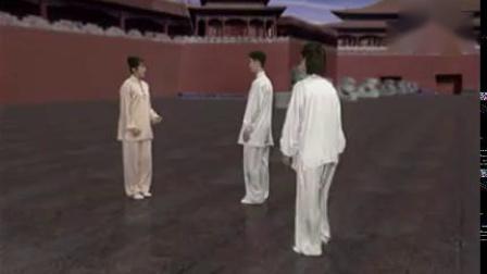 24式太极拳招式分解教学18