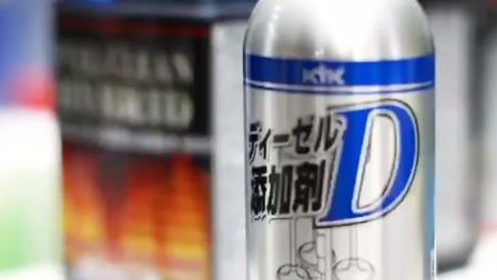 日本TOP品牌 KYK汽车养护用品 源于1963