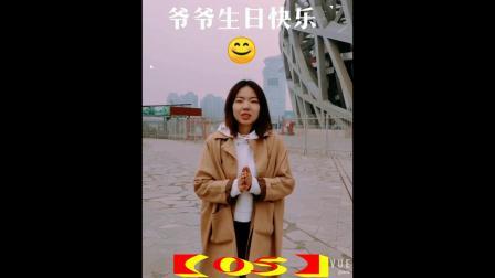 【刘老师的生日祝福语05】