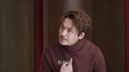 《都挺好》卫视预告第3版:明玉指责柳青,老聂生病晕倒
