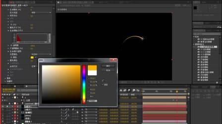MG动画教程 AE影视编导后期从业教学视频 After Effects入门