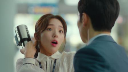 CHUNG HA (请夏) - 也许是你 (狐狸新娘星 OST 1) (1080p)