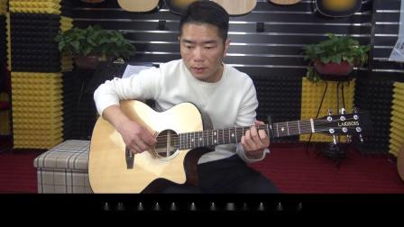 《贝加尔湖畔》深蓝雨吉他弹唱