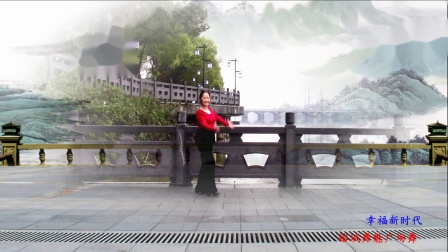 榕城舞魅广场舞《幸福新时代》 编舞   杨艺