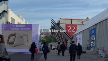 意大利国际美容展COSMOPROF Worldwide Bologna 2019