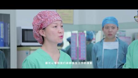 当下的我们-陕西省肿瘤医院麻醉科