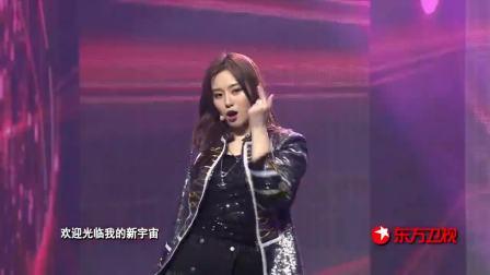 LEGAL HIGH女团《嗨》劲爆开唱,小姐姐超带感舞蹈美爆了 第26届东方风云榜音乐盛典 20190325